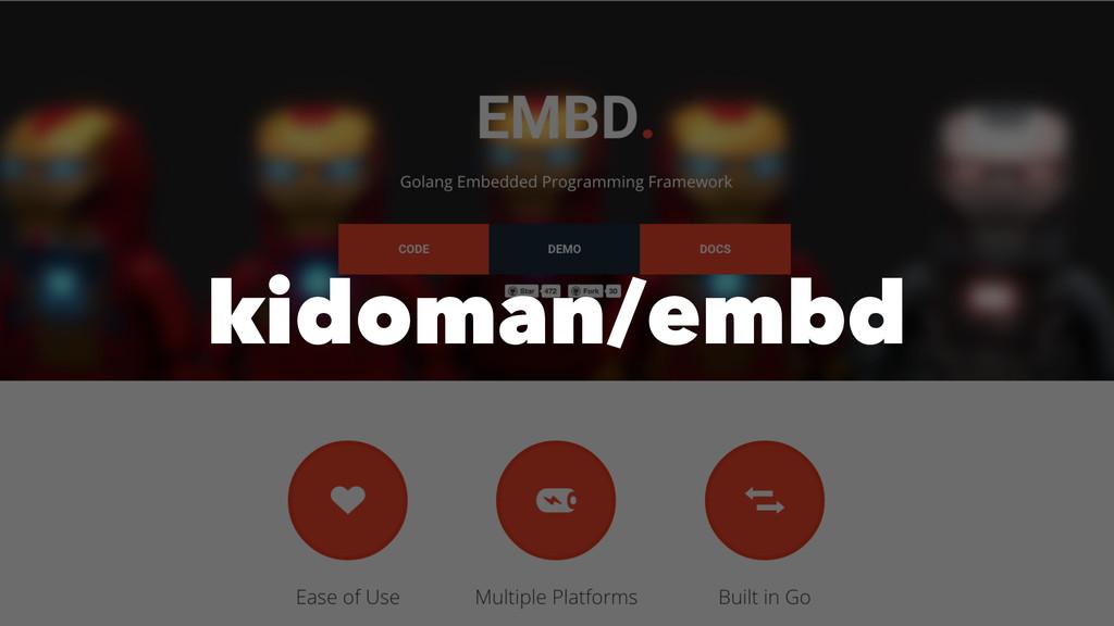 kidoman/embd