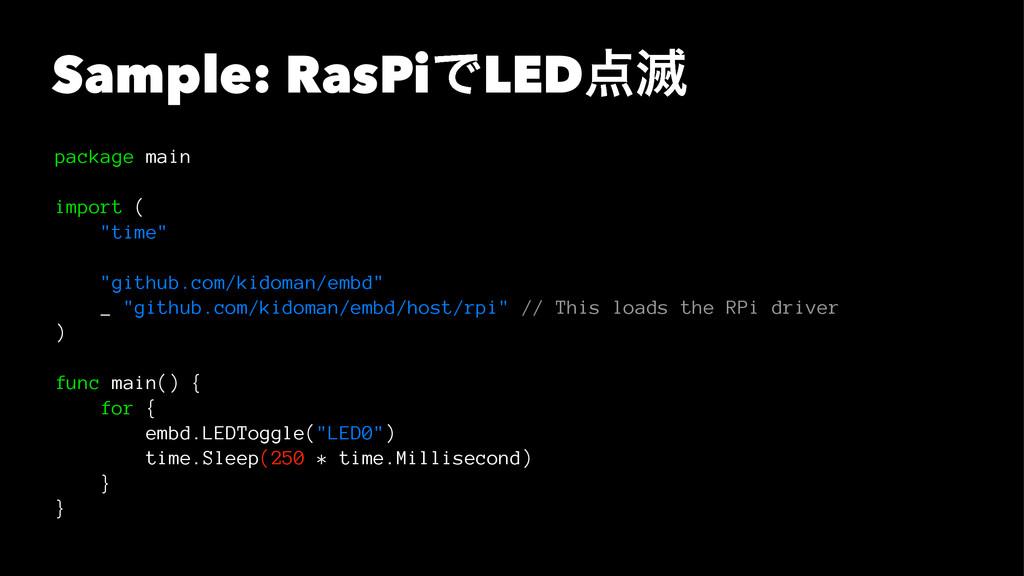 "Sample: RasPiͰLED໓ package main import ( ""time..."