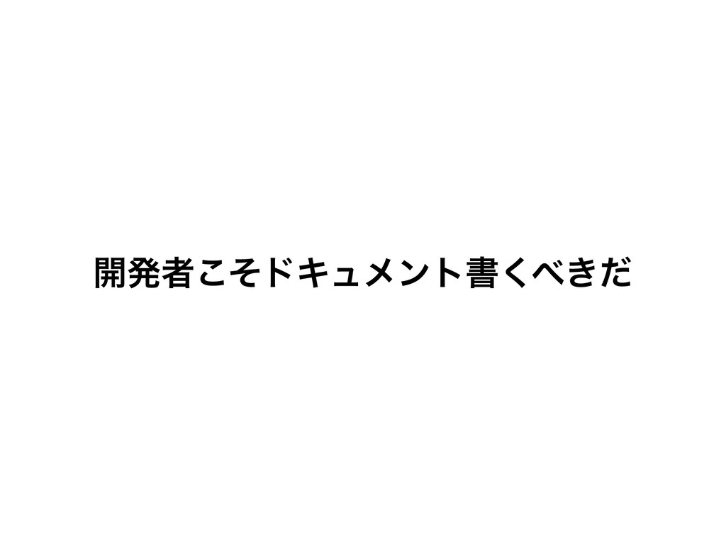 ։ൃऀͦ͜υΩϡϝϯτॻ͖ͩ͘