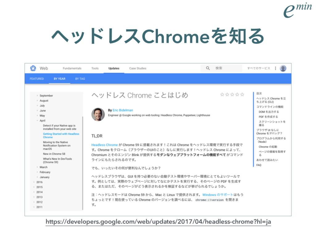 ϔουϨεChromeΛΔ https://developers.google.com/we...