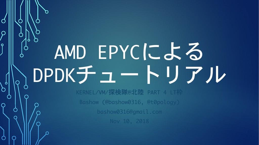 ,3/Y0 . KL / /1NP MR 106402 83 T V ,6 Y( 2 D B ...