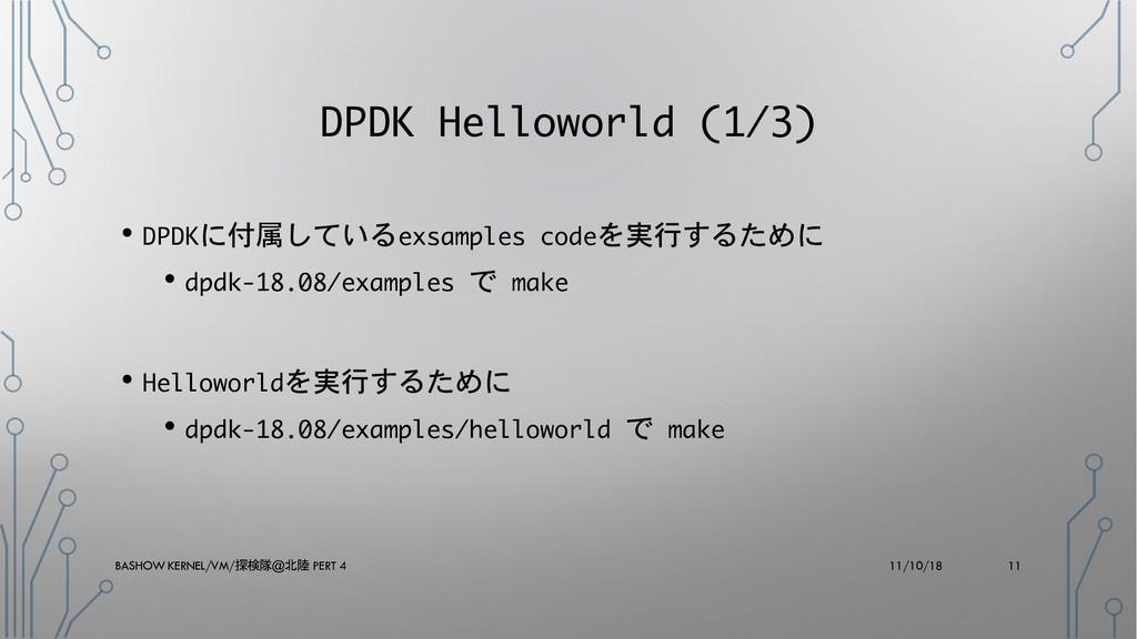( ( H)/ 8 . • ( ( / 3 / - ./ D • . .1 / 3 / H 3...