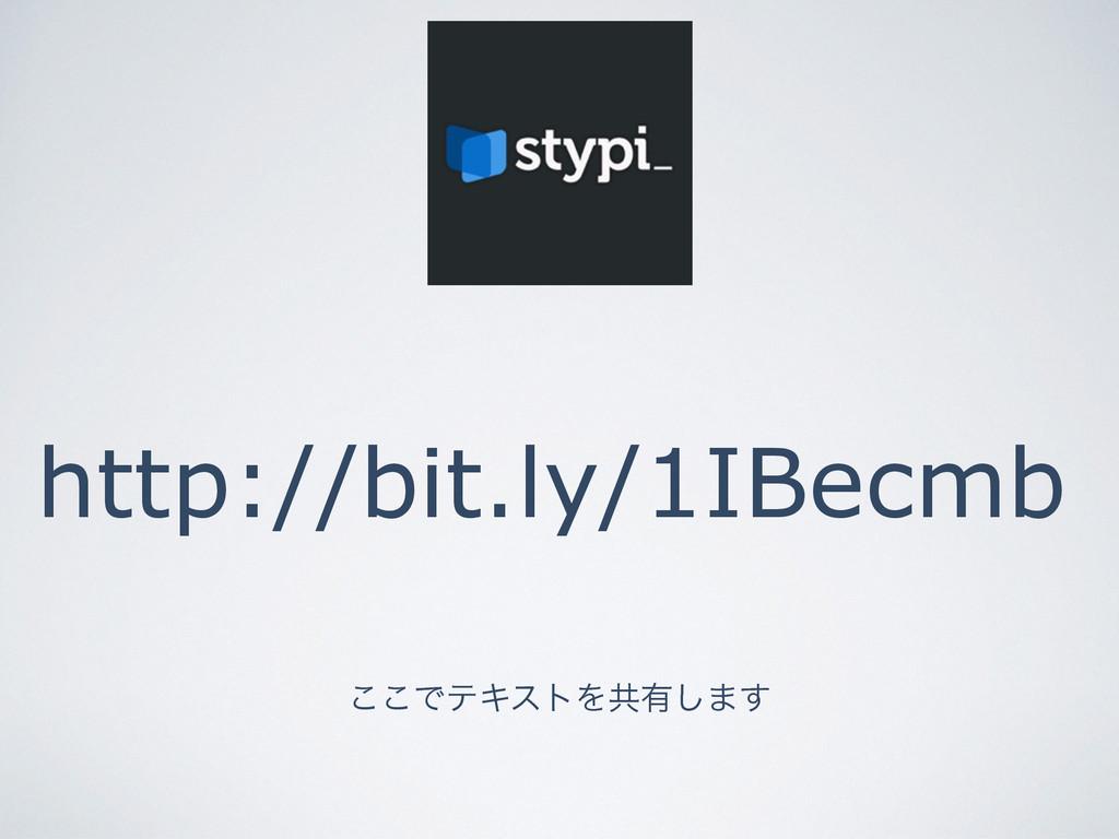 http://bit.ly/1IBecmb ͜͜ͰςΩετΛڞ༗͠·͢