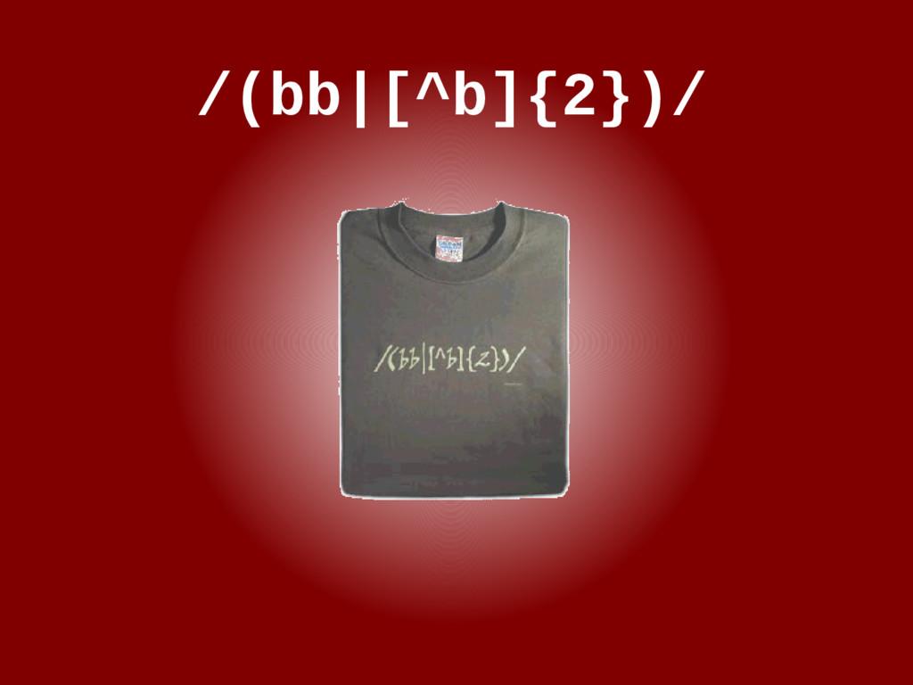 /(bb|[^b]{2})/