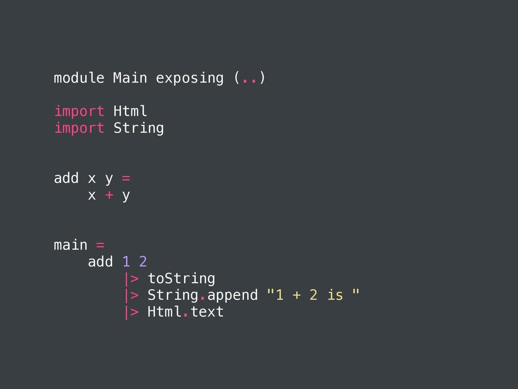 module Main exposing (..) import Html import St...