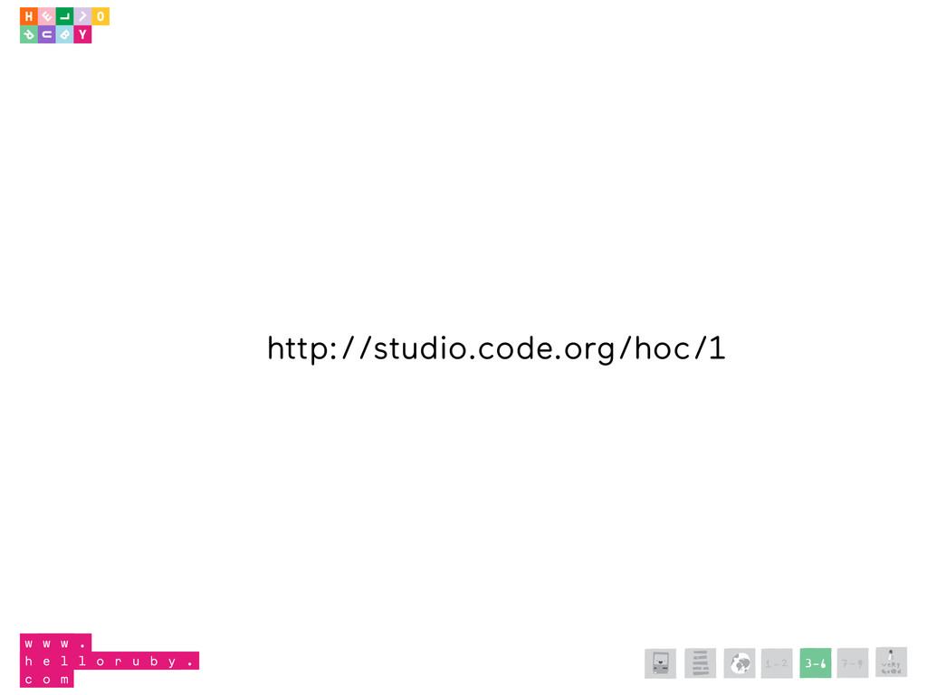 http://studio.code.org/hoc/1 1-2 7-9 3-6