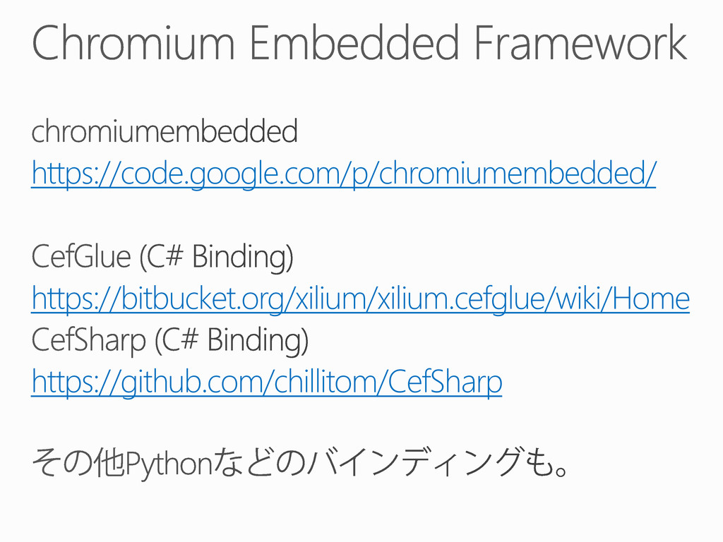 https://code.google.com/p/chromiumembedded/ htt...