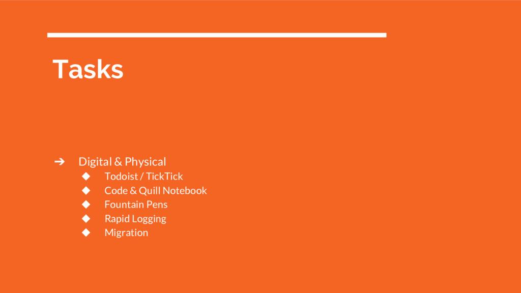Tasks ➔ Digital & Physical ◆ Todoist / TickTick...