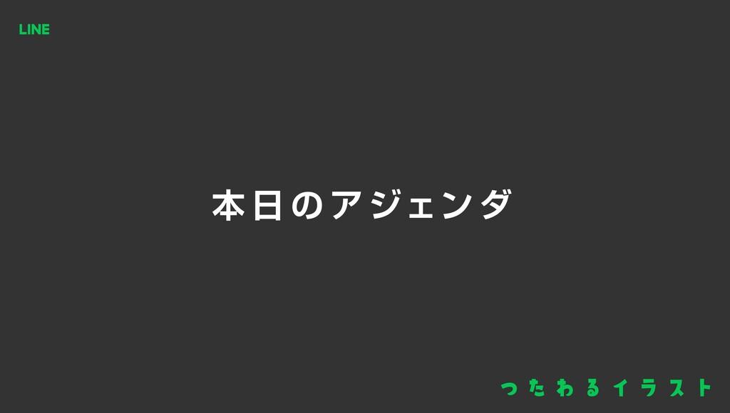 ຊ  ͷ Ξ δΣϯ μ