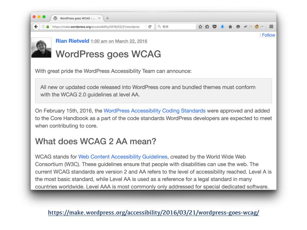 https://make.wordpress.org/accessibility/2016/0...