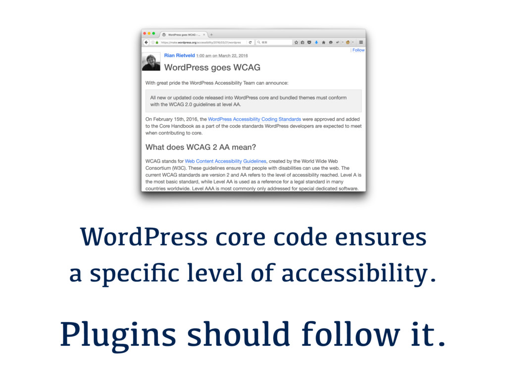 WordPress core code ensures a specific level of ...