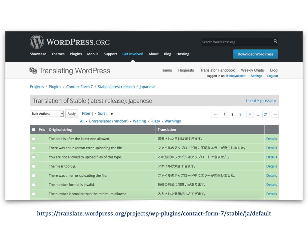 https://translate.wordpress.org/projects/wp-plu...