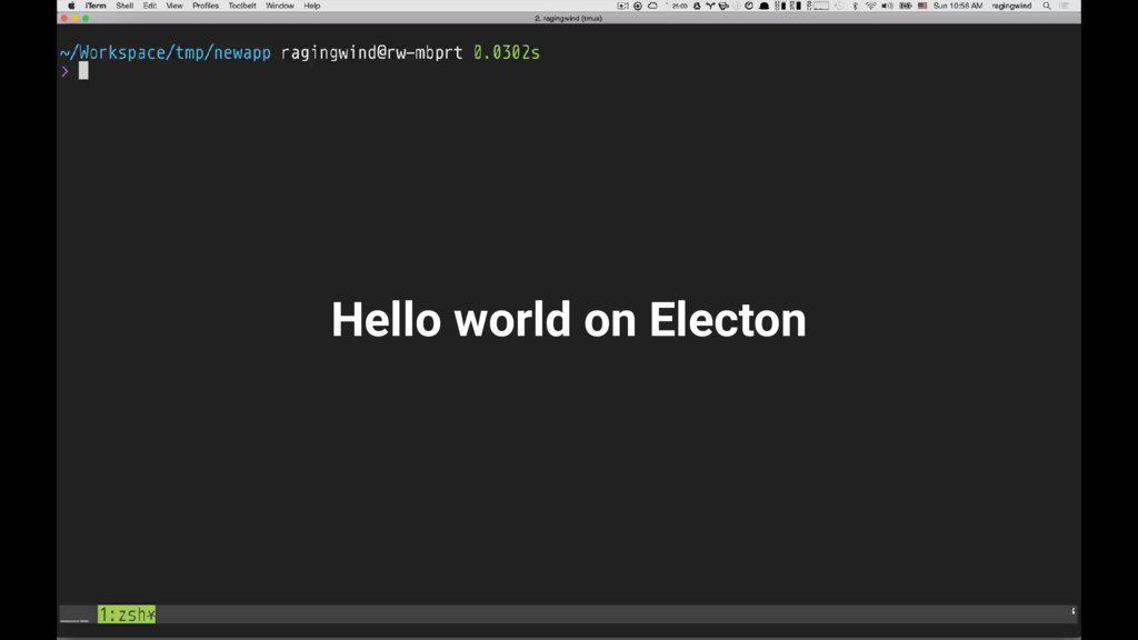 Hello world on Electon