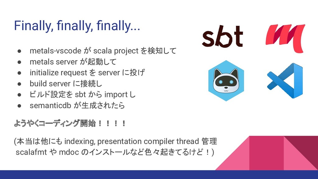 Finally, finally, finally... ● metals-vscode が sc...
