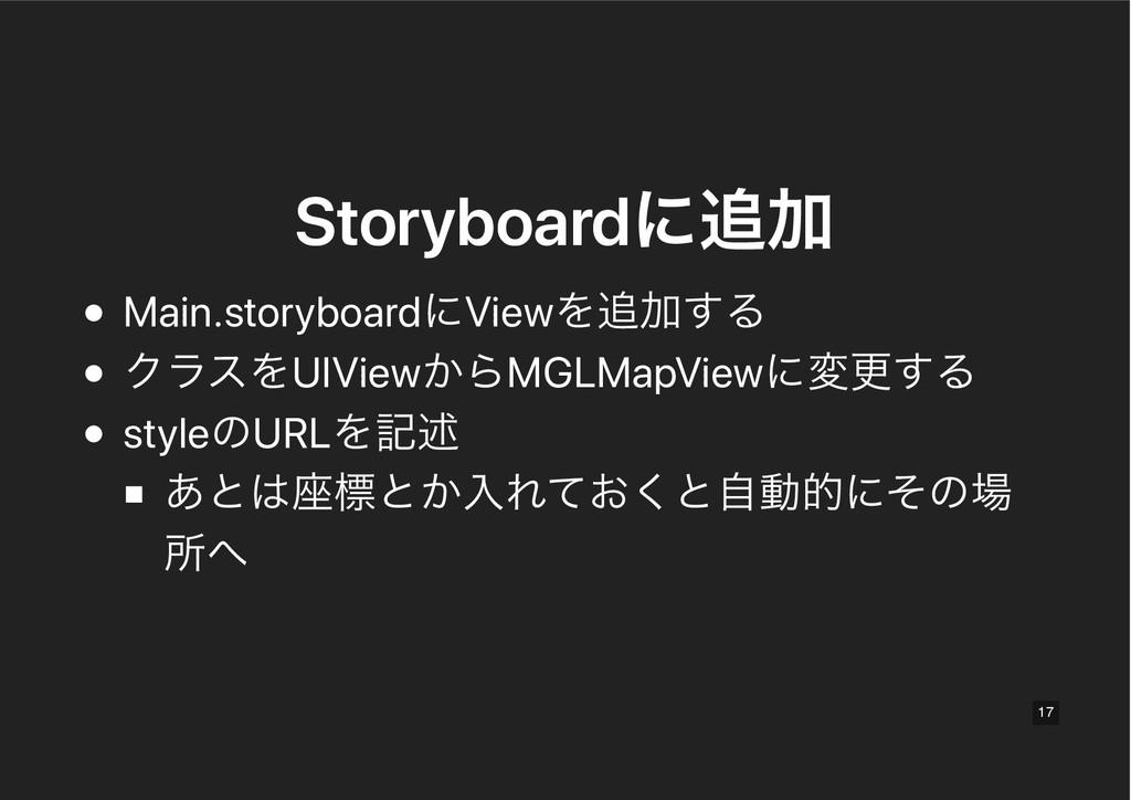 StoryboardʹՃ StoryboardʹՃ Main.storyboardʹVie...