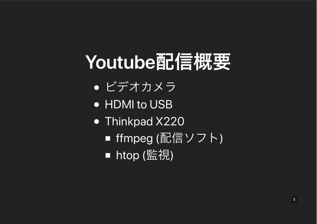 Youtube৴֓ཁ Youtube৴֓ཁ ϏσΦΧϝϥ HDMI to USB Thin...
