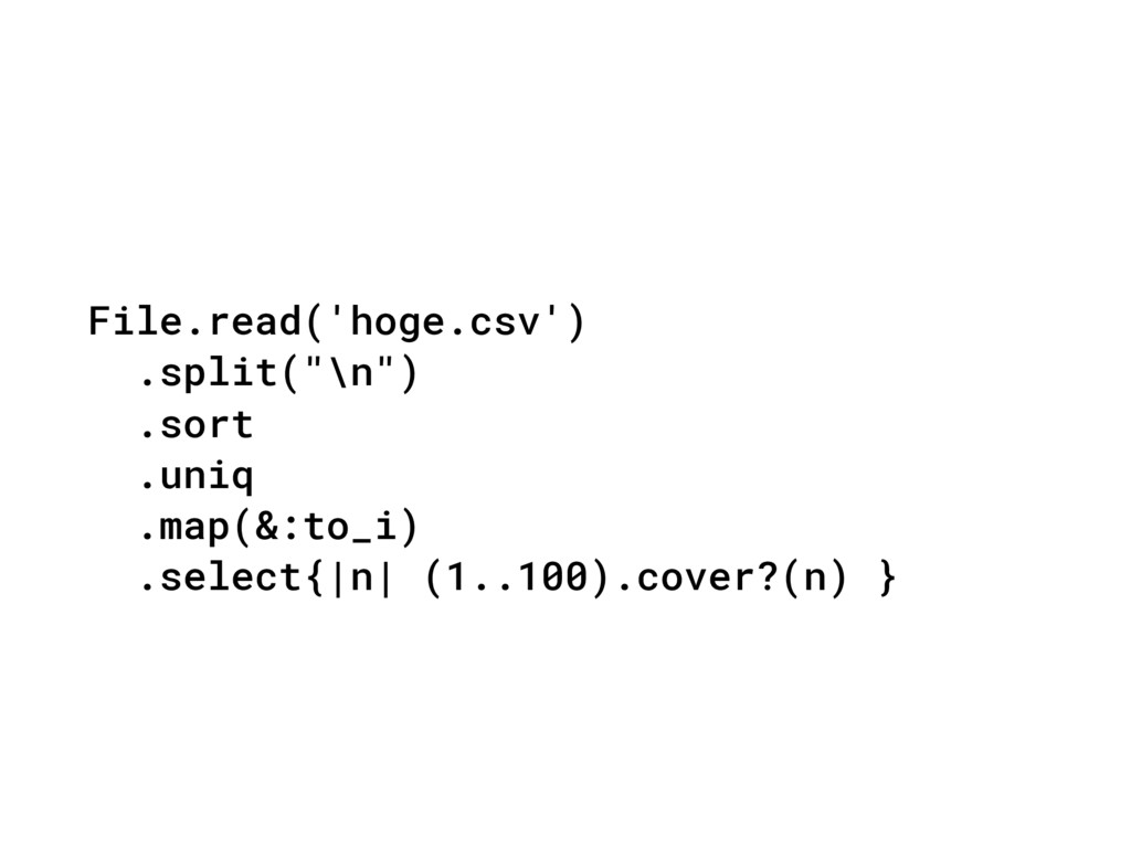 "File.read('hoge.csv') .split(""\n"") .sort .uniq ..."