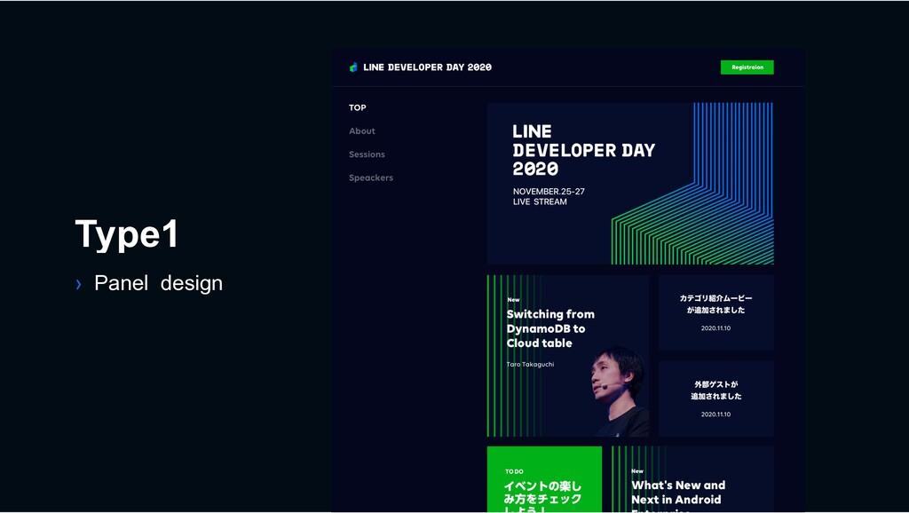 Type1 › Panel design