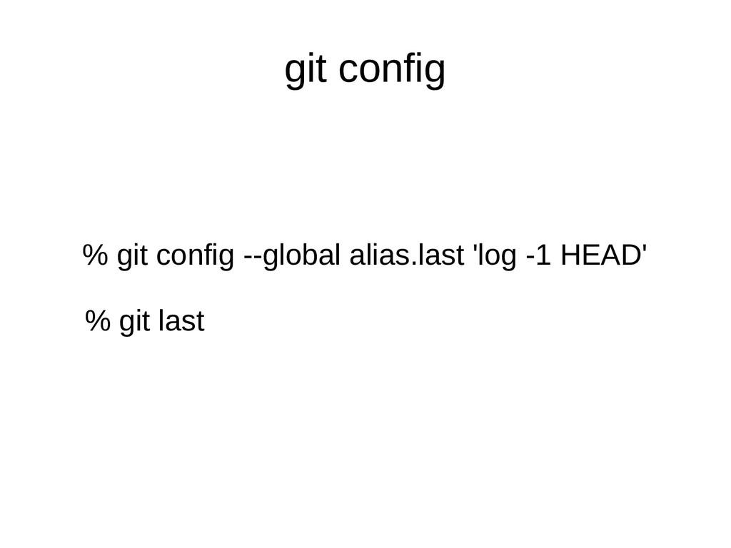 git config % git config --global alias.last 'lo...
