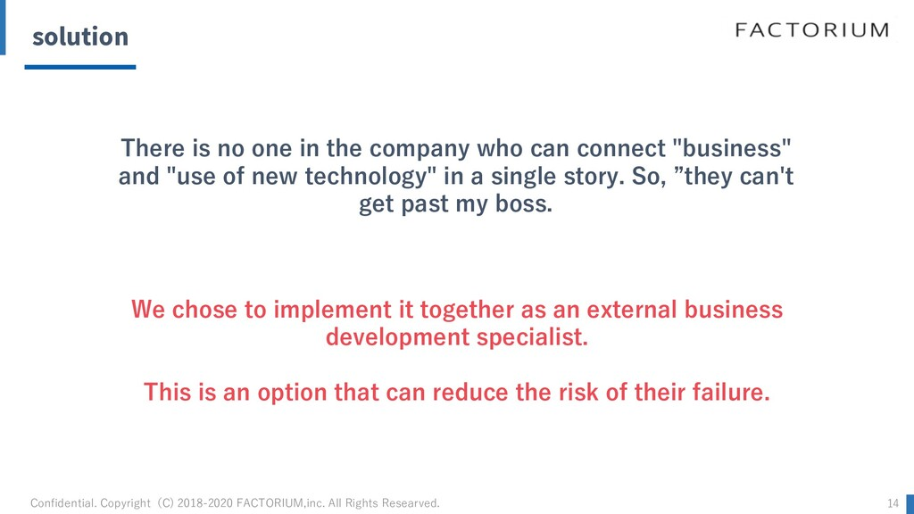 solution 14 There is no one in the company who ...