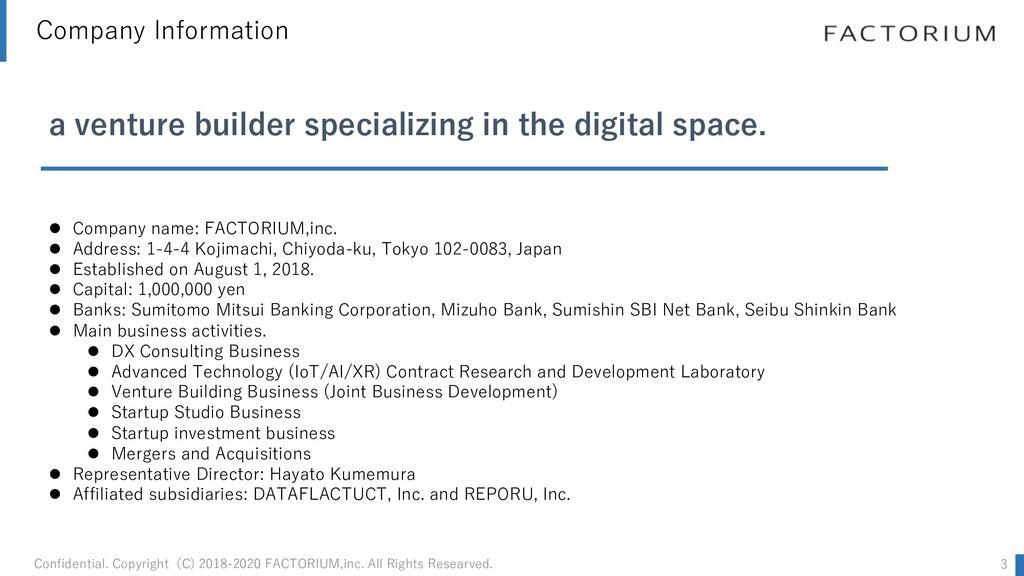 Company Information Confidential. Copyright(C) ...