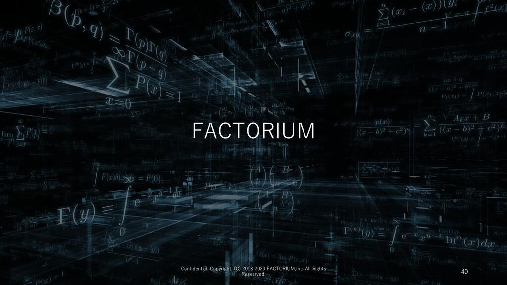 FACTORIUM Confidential. Copyright(C) 2018-2020 ...