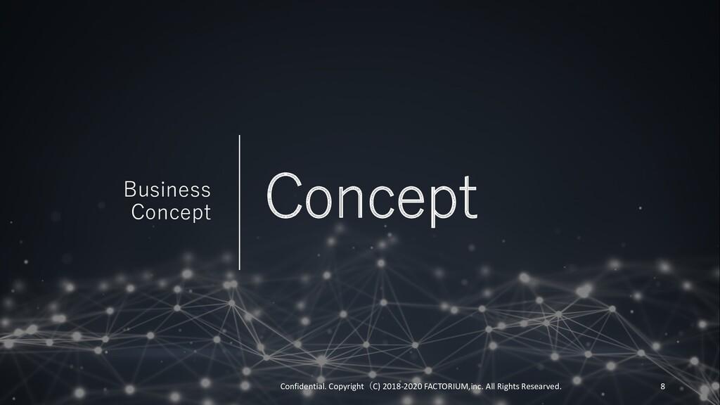 Concept Business Concept Confidential. Copyrigh...