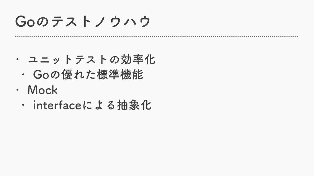 (Pͷςετϊϋ w ϢχοτςετͷޮԽ w (Pͷ༏Εͨඪ४ػ w .PDL...
