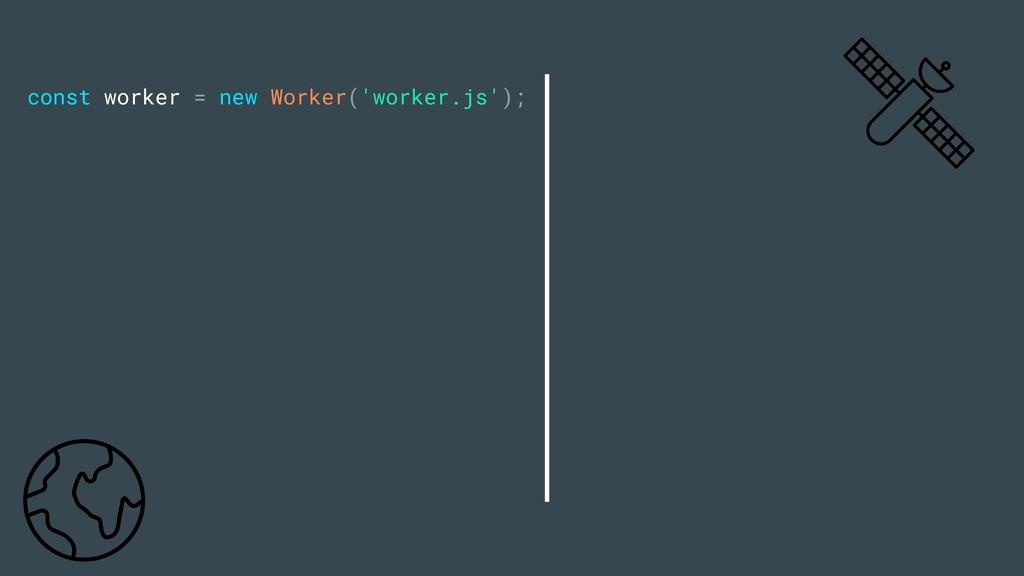 const worker = new Worker('worker.js');