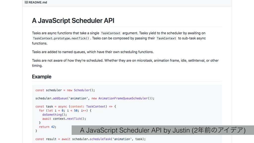 A JavaScript Scheduler API by Justin (2લͷΞΠσΞ)