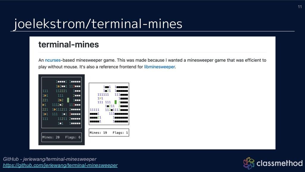 joelekstrom/terminal-mines 11 GitHub - jeriewan...