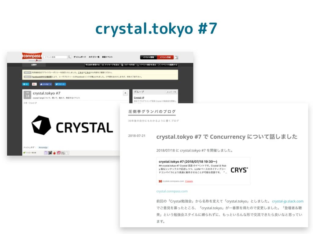 crystal.tokyo #7