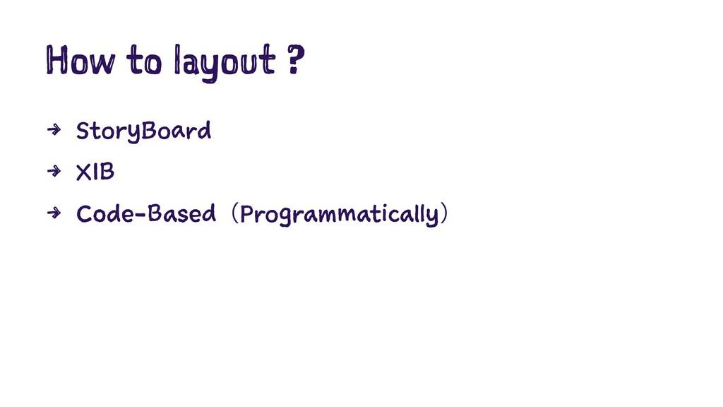 How to layout ? 4 StoryBoard 4 XIB 4 Code-Based...