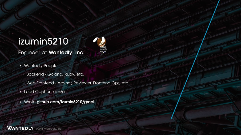 ©2018 Wantedly, Inc. izumin5210 Engineer at Wan...