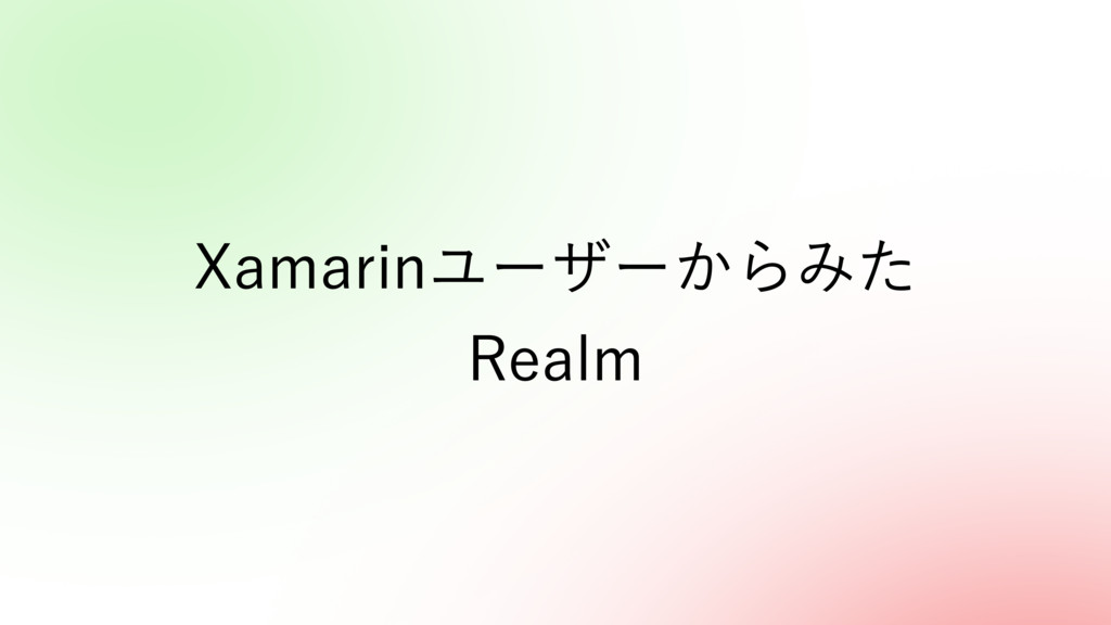 9BNBSJOϢʔβʔ͔ΒΈͨ 3FBMN