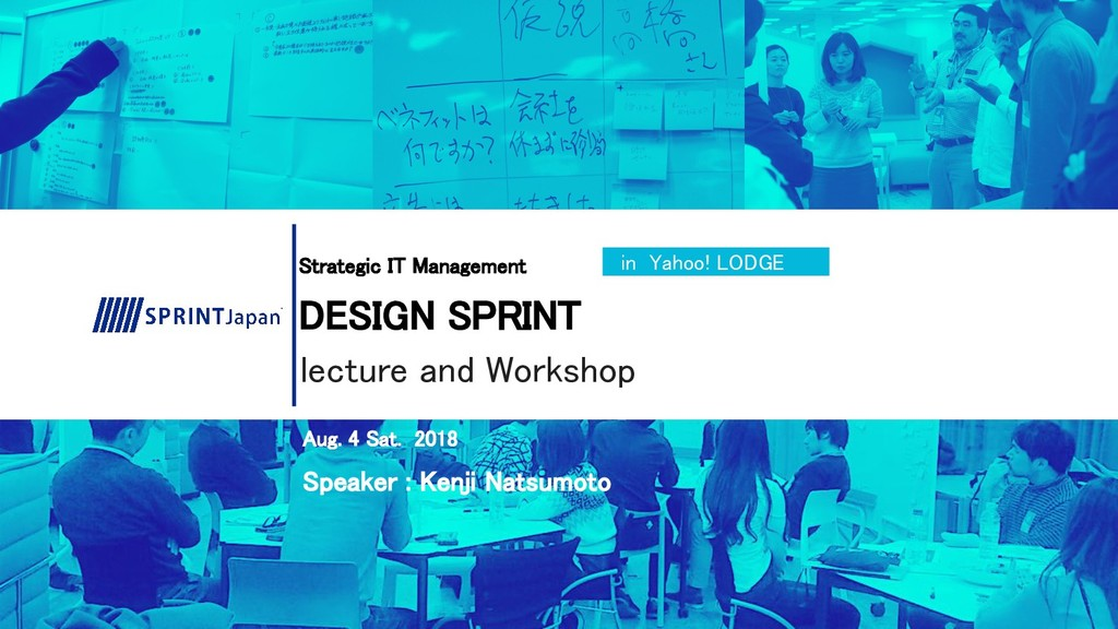 DESIGN SPRINT