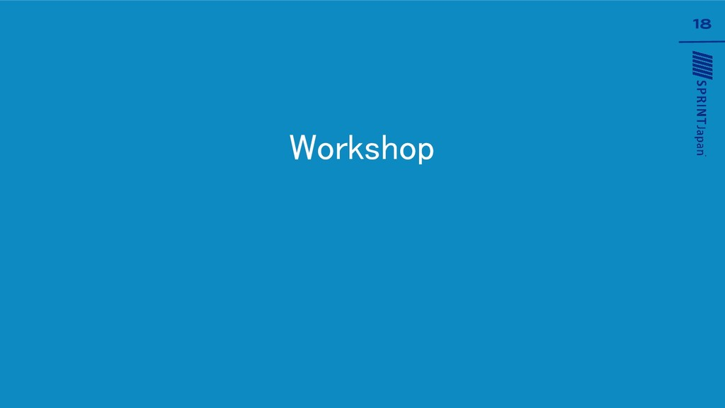 18 Workshop