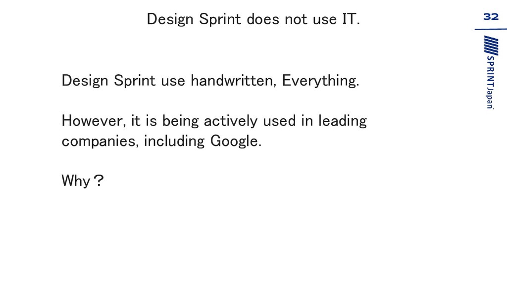32 Design Sprint does not use IT. 
