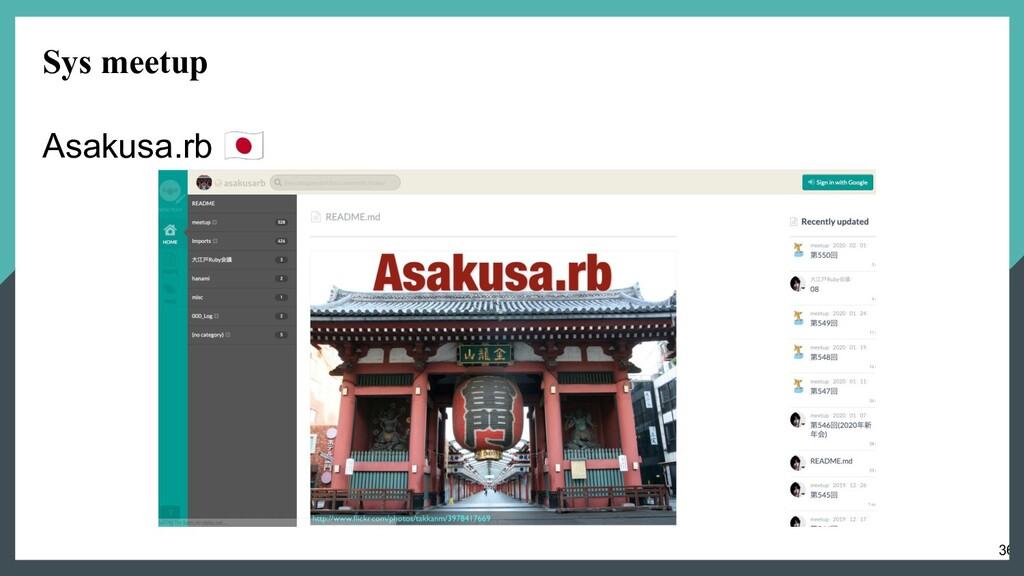 36 Sys meetup Asakusa.rb