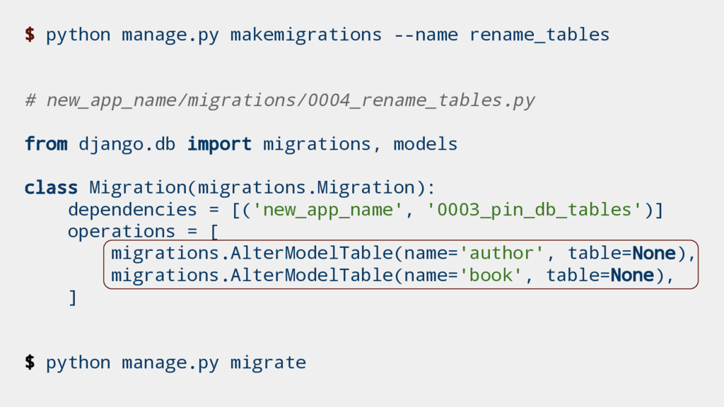 $ python manage.py makemigrations --name rename...