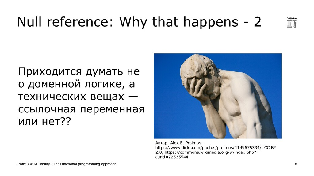 Null reference: Why that happens - 2 From: C# N...