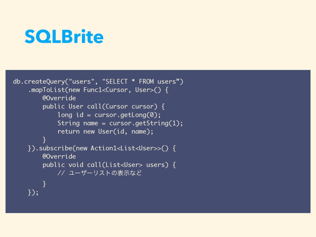"db.createQuery(""users"", ""SELECT * FROM users"") ..."