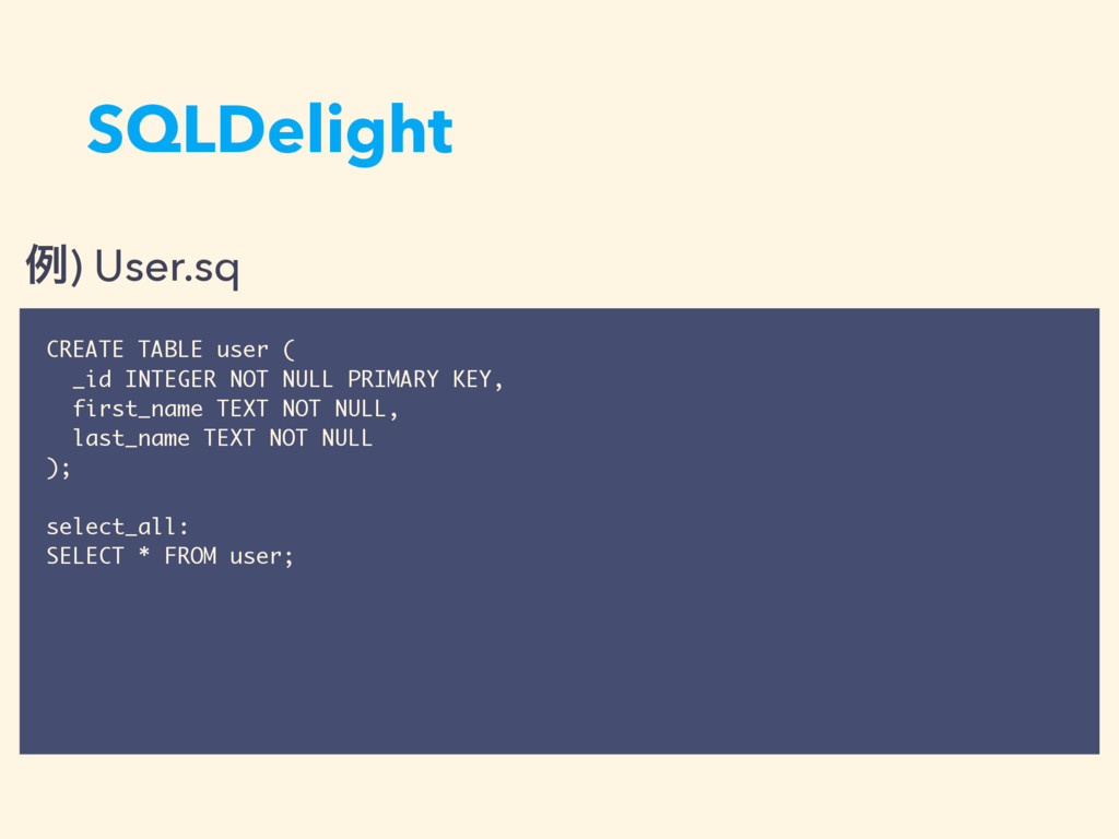 SQLDelight CREATE TABLE user (