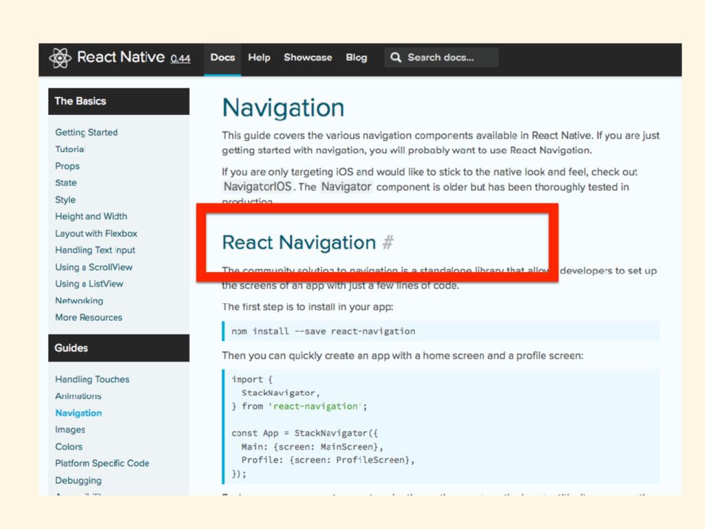 react-navigation • ࠓ಄ʹಥવݱΕͨ(ਖ਼֬ʹ public Խ)͞Εͨ ...