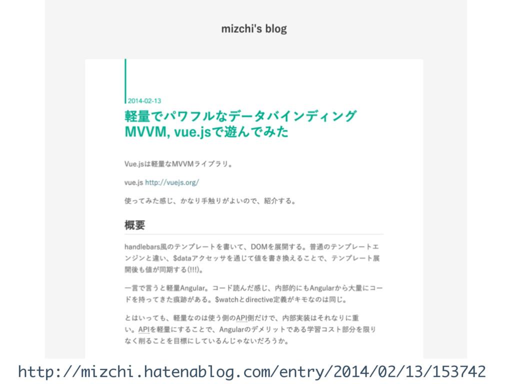 http://mizchi.hatenablog.com/entry/2014/02/13/1...
