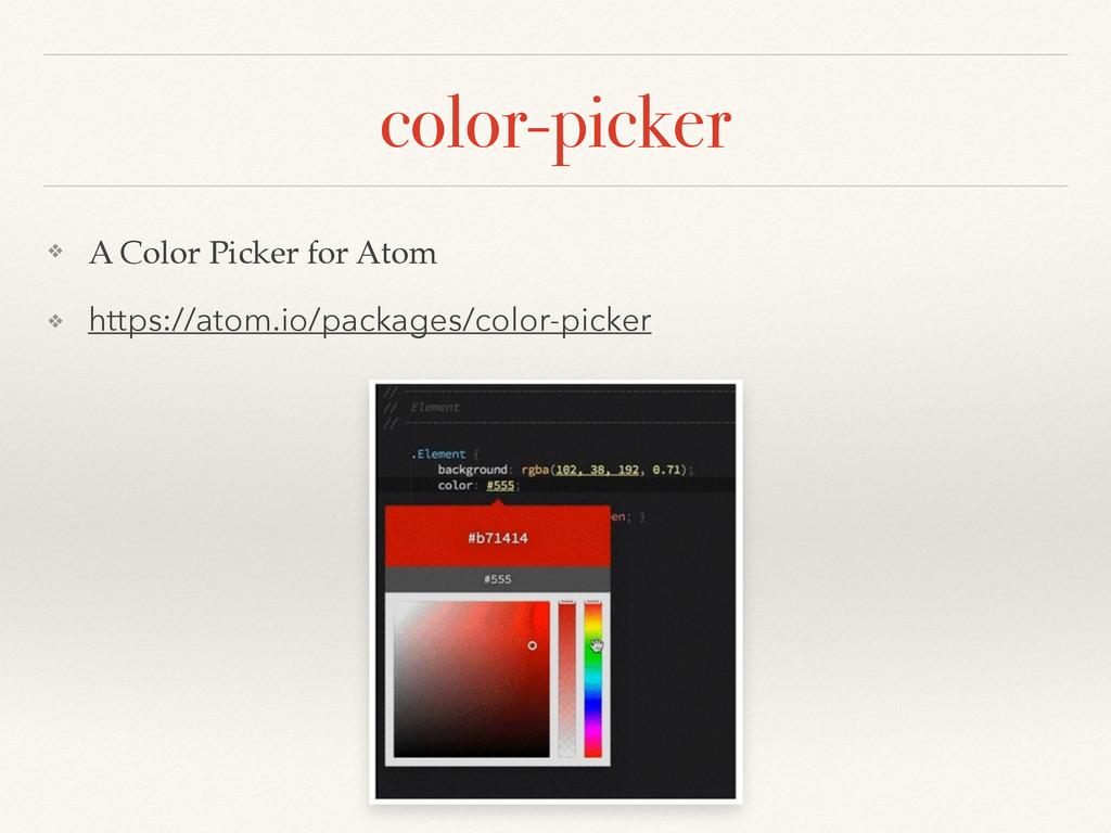 color-picker ❖ A Color Picker for Atom! ❖ https...