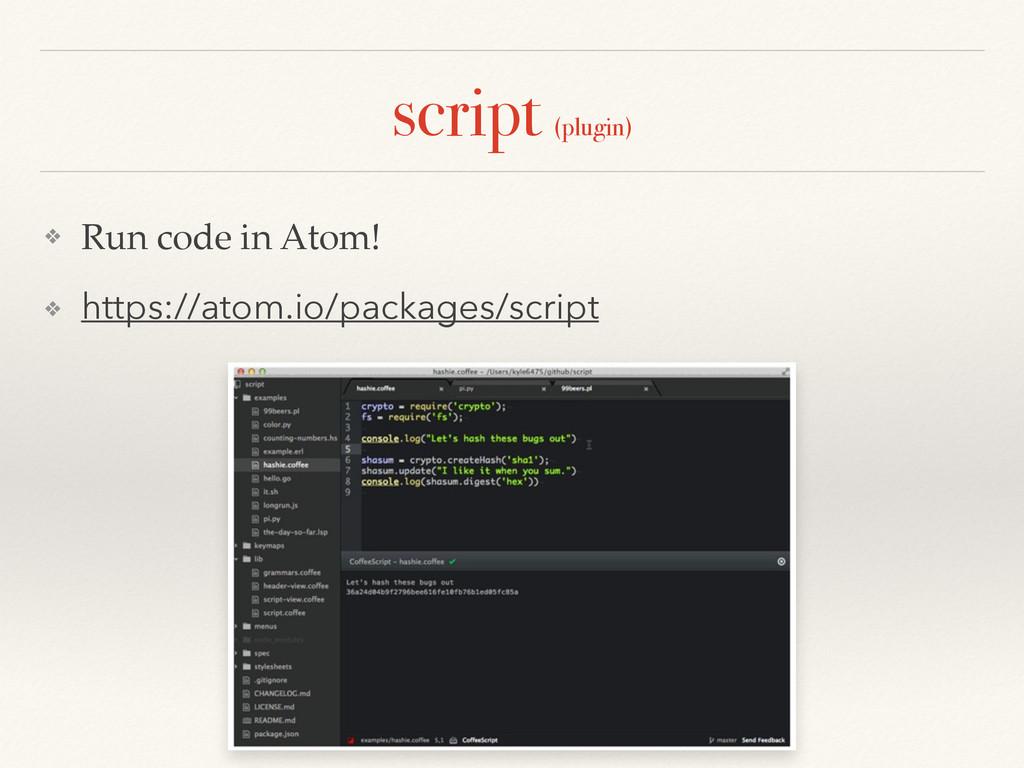 script (plugin) ❖ Run code in Atom!! ❖ https://...
