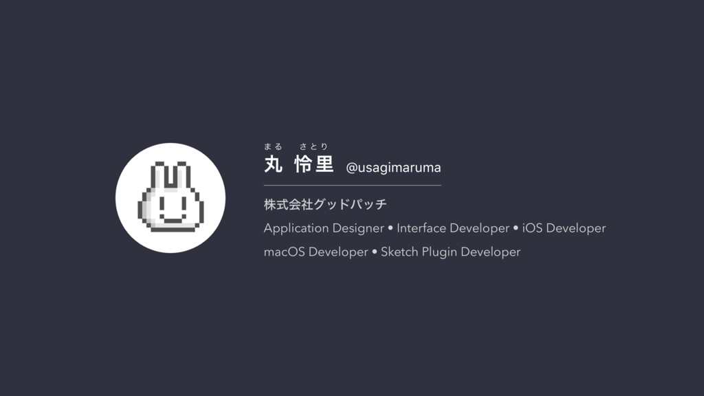 @usagimaruma ؙྯཬ · Δ ͞ ͱ Γ גࣜձࣾάουύον Applicat...