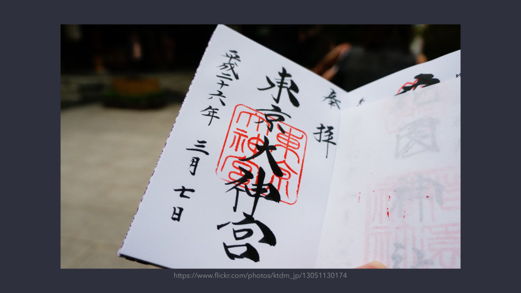 https://www.flickr.com/photos/ktdm_jp/13051130174