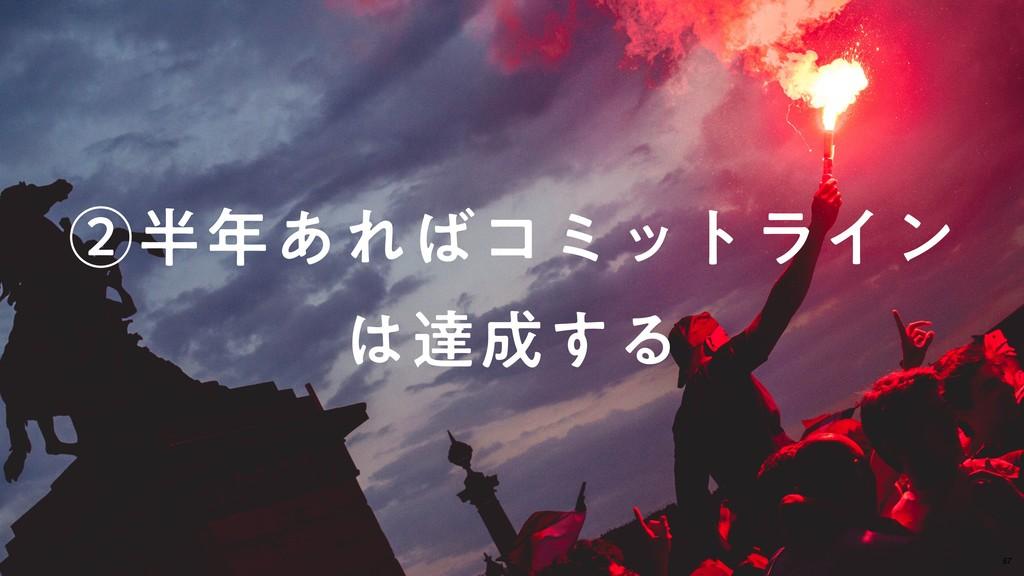 57 ᶄ͋ΕίϛοτϥΠϯ ୡ͢Δ